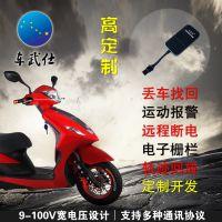 车武仕 安装简便-定位精准GPS定位器