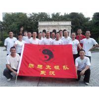 暑期培训 陈氏太极拳|陈超太极会(图)|汉阳 陈氏太极拳班