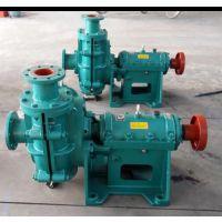 渣浆泵定做、山西渣浆泵、中泉泵业