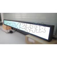条形液晶屏-34.9吋