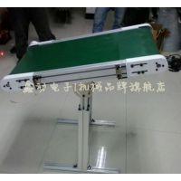 厂家直销铝合金输送机/小型流水线/机械手传送带/注塑机物料输送