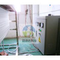 碧源达自主研发感应节能加热控制器节能设备