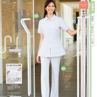 医院巡回服 外出服 急救服 刷手衣 病员服制作 环诚制衣