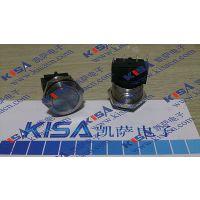 5A Bulgin MP0031-2按钮开关