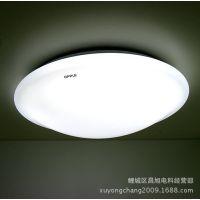 OPPLE 欧普照明灯具 灯饰 客厅卧室吸顶灯-MX300Y-Y22-全白 热销