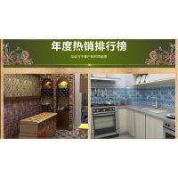 东南亚客厅地砖地脚线拼花瓷砖阳台厨卫墙砖腰线砖花片小瓷砖花砖