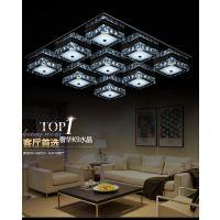 现代简约LED长方形吸顶灯 创意书房卧室灯饰浪漫温馨客厅灯具大气