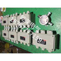【热销】不锈钢防爆接线箱 200*90*130BXJ51系列防爆接线箱