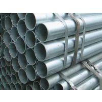 镀锌管批发 无缝镀锌管 消防用钢管  热镀锌150*4.75现货