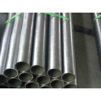 (机加工专用)45#合金精密无缝钢管高精密钢管外径30mm内1