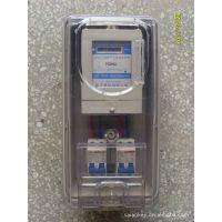 供应透明电表箱-一表箱卡式