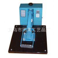 高压烫画机 平板烫画机 烫印机 热转印设备 热转印机器