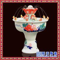 家居风水陶瓷流水器手工摆件雾化器喷泉流水景空气产氧加湿