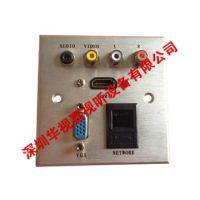 墙面多功能插座 多媒体信息网络接口板生产总代理