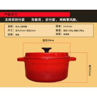 铸铁锅铸铁炖锅 珐琅搪瓷炖锅 出口炊具