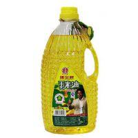 四川特产川菜家居佐料 建华香油非转基因压榨一级胚芽玉米油 2.5L