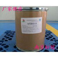 厂家直销食品级葡萄糖酸亚铁 营养强化剂葡萄糖酸亚铁