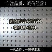 广州筛网厂供应圆孔冲孔网 铁板冲孔网片 冲孔防护网