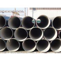 水泥砂浆衬里防腐钢管厂家瑞泰制造 质量可靠