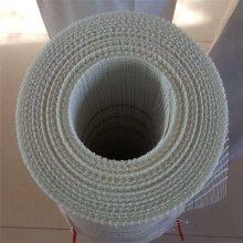 旺来供应性价比网格布厂 网格布直接 玻璃纤维刮墙网