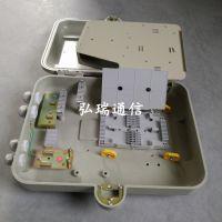 【SMC16芯光分路器箱】限量首销