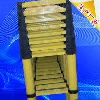 厂家直销优质低价|圆管竹节梯|绝缘梯|加工定制人字梯