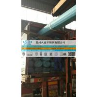 ASTM A269不锈钢管/ASTM A213不锈钢管/精密仪表不锈钢管生产厂家