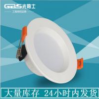 光柏士工程长寿命筒灯 2.5寸正白光筒灯 3W2.5寸铜灯 一体化3瓦洞灯