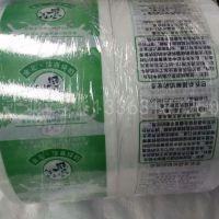 液体牛奶复合卷膜包装价格 高档大枣食品包装卷材批发