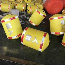 海上警戒浮体 盐城水上养殖浮桶订做 东营内河警示浮标