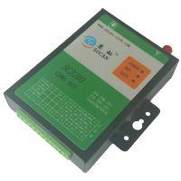 CDMA DTU数传模块 苏灿SC3203无线数传模块