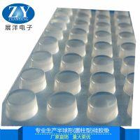 展洋现货3M硅胶垫 防滑硅胶脚垫 自粘透明硅胶垫 防撞垫 玻璃胶垫批发