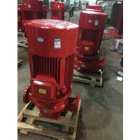 消防泵十大品牌XBD4.4/3.25-50L消防泵生产XBD3.6/2.94-50L