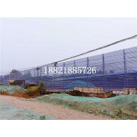 河南新乡防风抑尘网厂家生产安装搅拌站防风抑尘网水泥厂挡风抑尘板