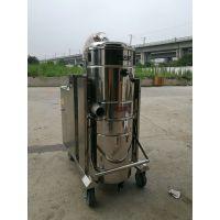 施工建筑工地用大功率工业吸尘器7.5KW吸尘机厂房新建造用吸灰尘