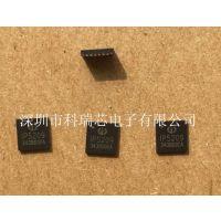 IP5209--充电宝三合一专用芯片,IP5209图片,科瑞芯热销!