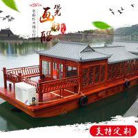 楚风画舫船生产厂家大量生产20座30座画舫船 电动游船 双层水上观光餐饮船