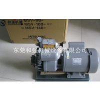 日日本原装进口三津海三津海MSV-100-23真空泵VACUUM PUMP 现货供应