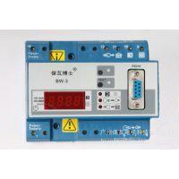厂家直销天文钟BW-3 天文钟控制器 经纬度控制器 时间控制器