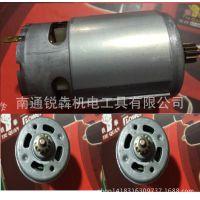 铁拳21V锂电钻马达充电钻电机RS550