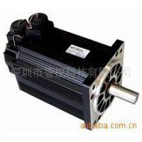 智控伺服电机130BL(3)D260-25(ST)