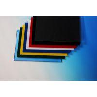 有机玻璃板材 2mm 5mm 彩色亚克力板材 塑料板 厂家直销 挤压板