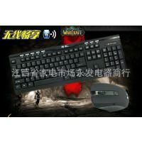 猎狐KK-001 无线键鼠套装 无线游戏键盘鼠标 送电池鼠标垫