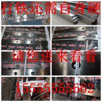 【开天】厂家直销 剪板机刀片 H13 剪板机刀片 Cr12MoV合金钢刀片