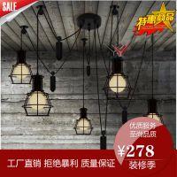 简约 餐厅 客厅 吊灯美式乡村灯具创意个性 升降小铁笼吊灯