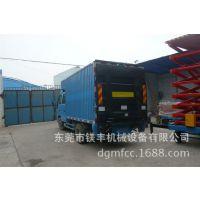 1t-1.5t-2t汽车升降尾板安装|箱车货车上货尾板|液压尾板