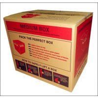 厂家直销包装纸箱、纸盒、礼品盒、彩箱、进口纸