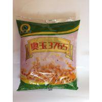 【萧县嘉杰】奥玉3765 玉米种杂交粮食种子农作物