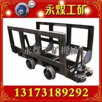 MLC3-6矿用材料车 材料车 价格优