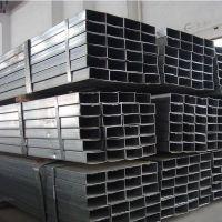 机械设备用热镀锌方管13920495878